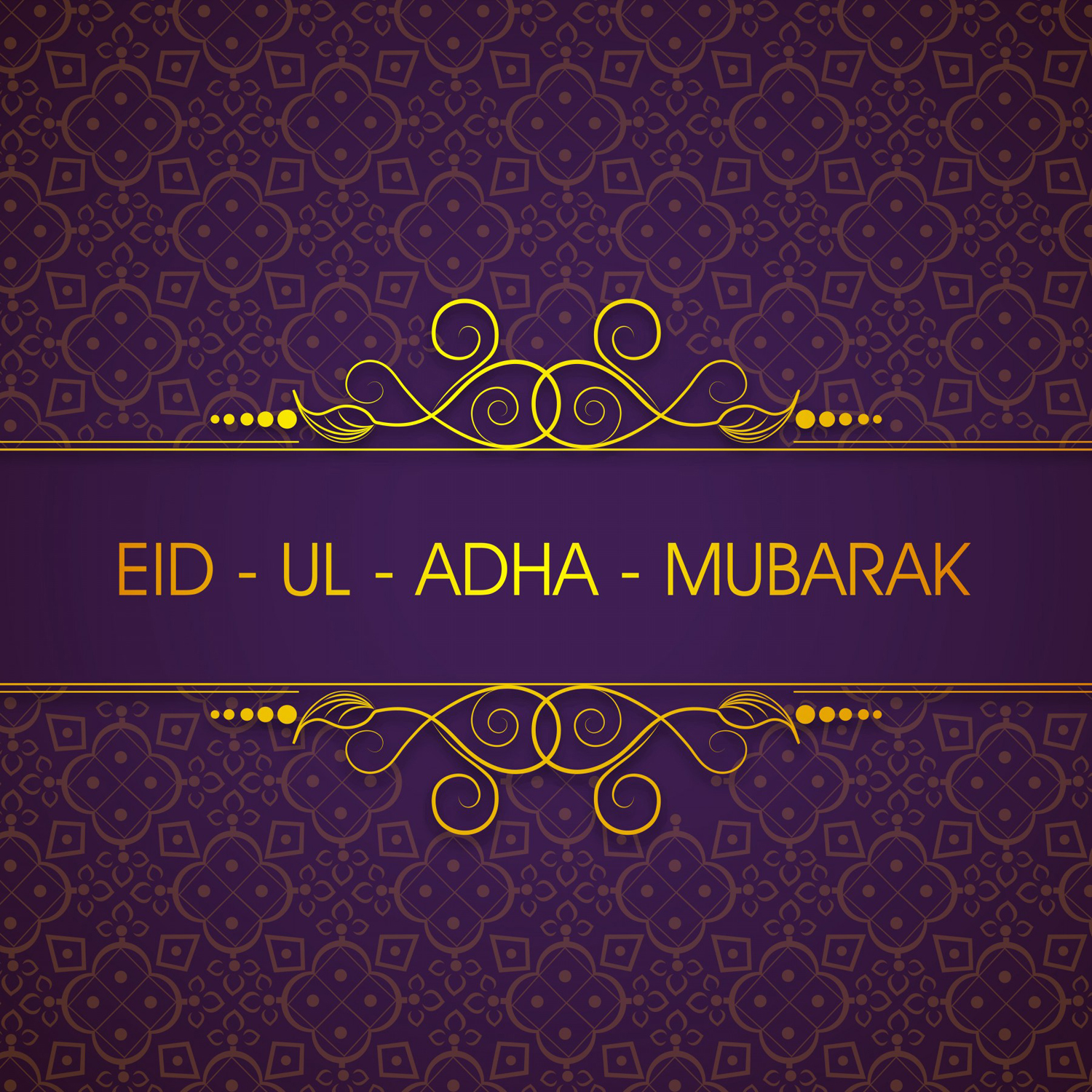 A Personalised EID Cards with Your Own Brand - Your ...