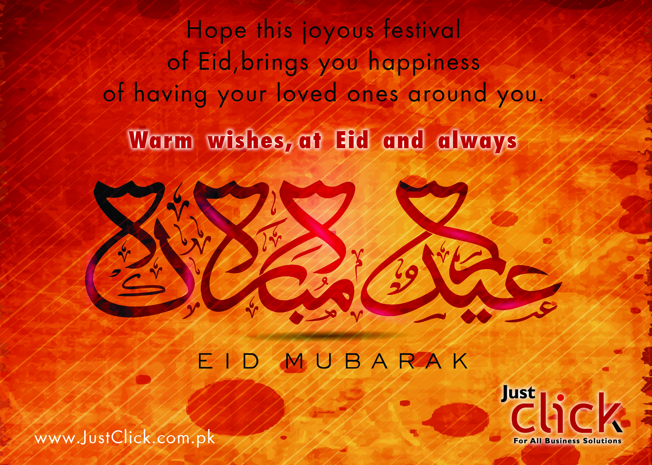 a personalised eid cards with your own brand  your